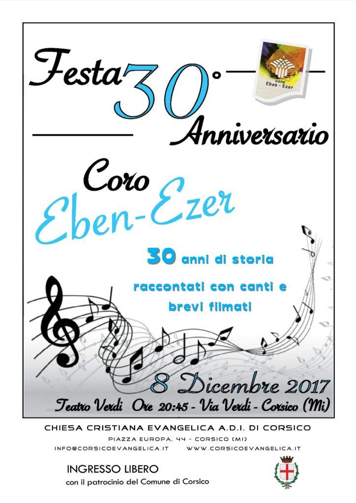 Concerto 8 Dicembre 2017